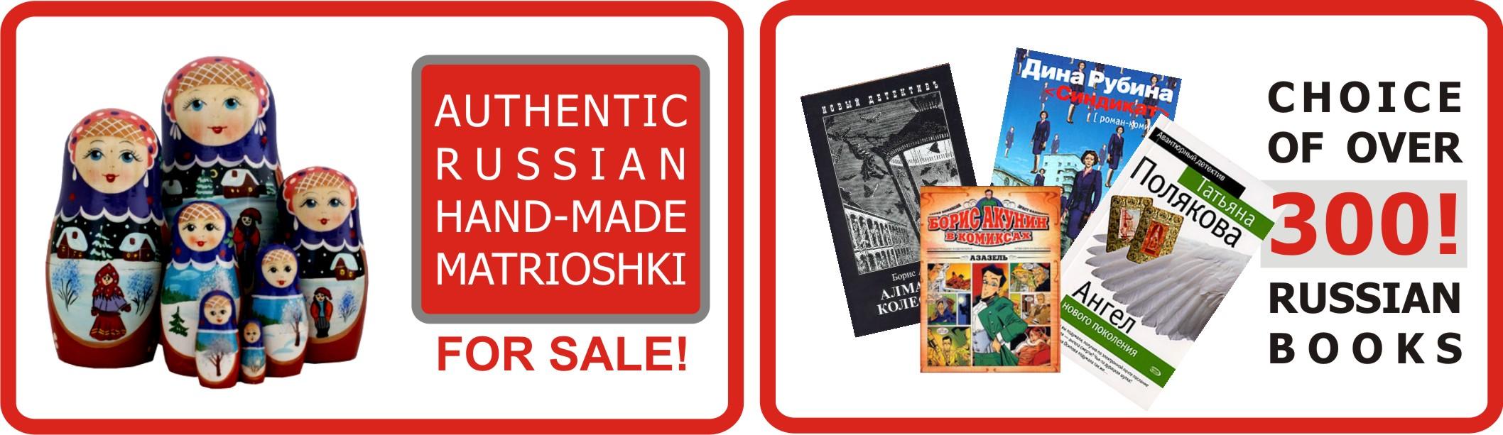 Russia Online Bookstore - Russia Online Bookstore